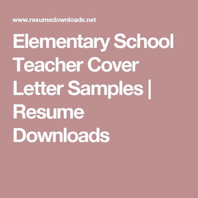 The  Best Cover Letter Teacher Ideas On   Teacher