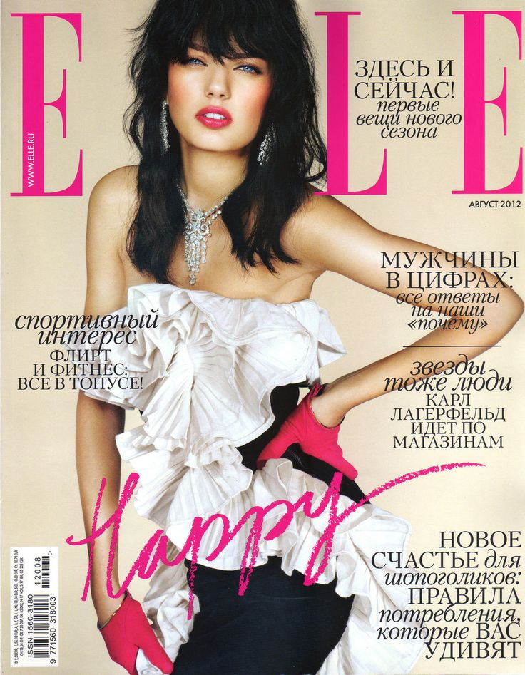 Elle Russia August 2012 : Bregje Heinen : Lee Broomfield