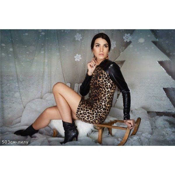 Леопардовое платье Лилу