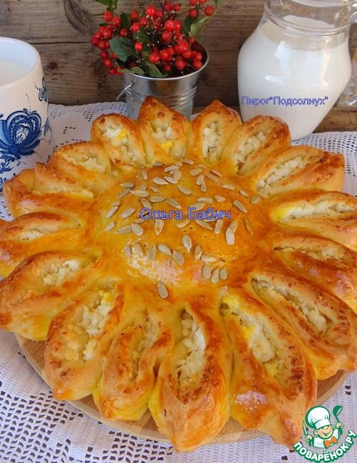 """Пирог""""Подсолнух"""" - кулинарный рецепт"""
