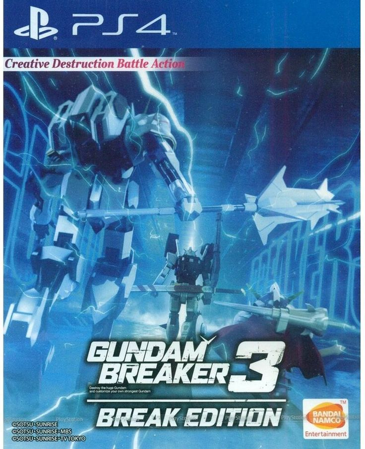 PS4 Gundam Breaker 3 Break Edition (English Subtitle) for