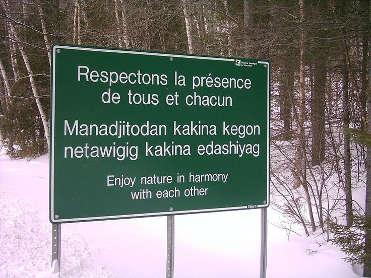 """""""Be gentle with all things of nature for everyone."""" Panneau algonquin - Algonquin language - Wikipedia, the free encyclopedia"""