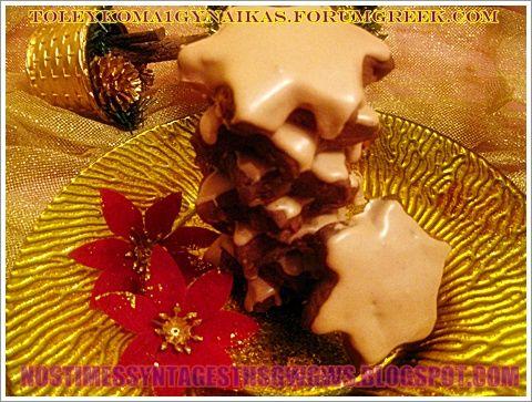 ΚΟΥΡΑΜΠΙΕΔΕΣ ΜΕ ΣΟΚΟΛΑΤΑ ΤΟΥ S.PΕξαιρετικοι κουραμπιεδες σοκολατας χωρις  προσθηκη αυγων. Φτιαξτε τους και εντυπωσιαστε την οικογενεια και τους καλεσμενους σας!!! ...by nostimessyntagesthsgwgws.blogspot.com