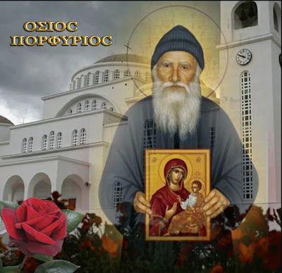 Παναγία Ιεροσολυμίτισσα: Ο Σταυρός με το Τίμιο Ξύλο, αληθινό περιστατικό με...