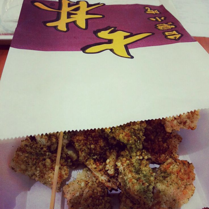 This is one of my favorites snacks.. chicken seawed shihlin..