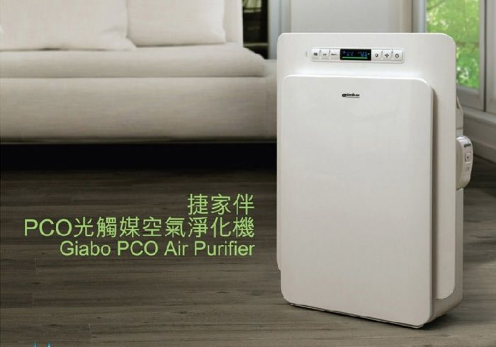 75 best air purifier images on pinterest air purifier appliances air purifier fandeluxe Image collections