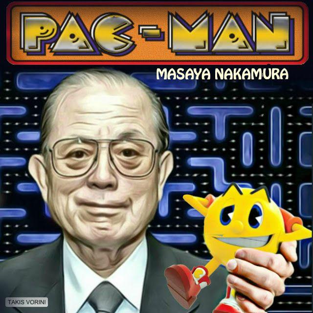 Πέθανε, σε ηλικία 91 ετών, ο «πατέρας του Pac Man», Μασάγια Νακαμούρα (Masaya Nakamura), σύμφωνα με ανακοίνωση της ιαπωνικής ετα...