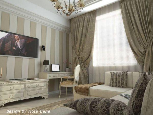 Office Living Room Combo Idea
