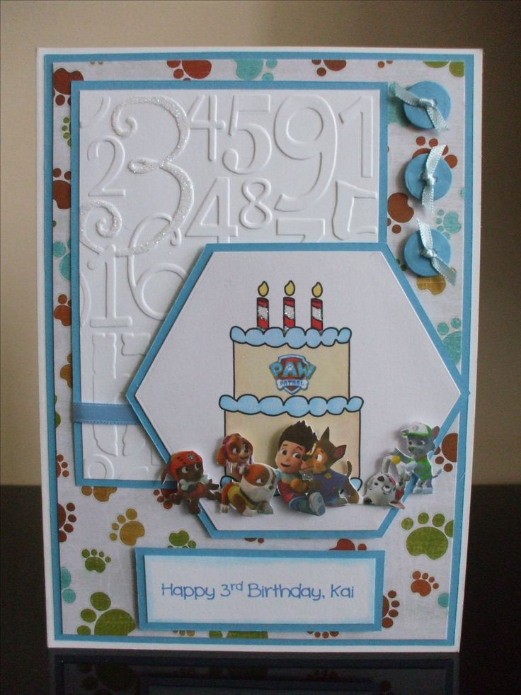 Handmade Paw Patrol birthday card