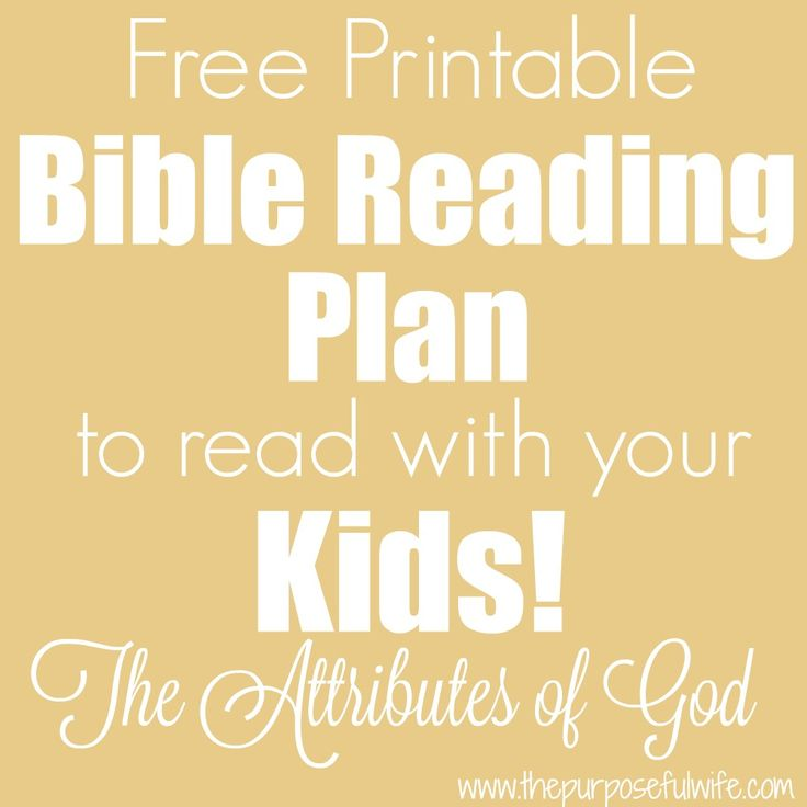 The Purposeful Wife: A Bible Reading Plan for Little Ones {The Attributes of God}