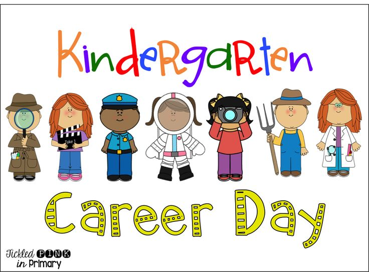 Host a Kindergarten Career Day for a community helper unit