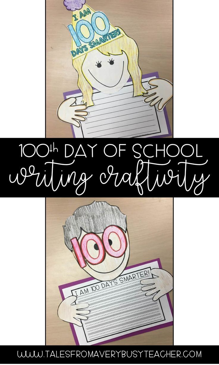 Celebrate the 100th Day of School with a writing activity. Have your elementary students (primary or upper grade) write a paragraph about how much smarter they have become in 100 days. There are several options to choose from!