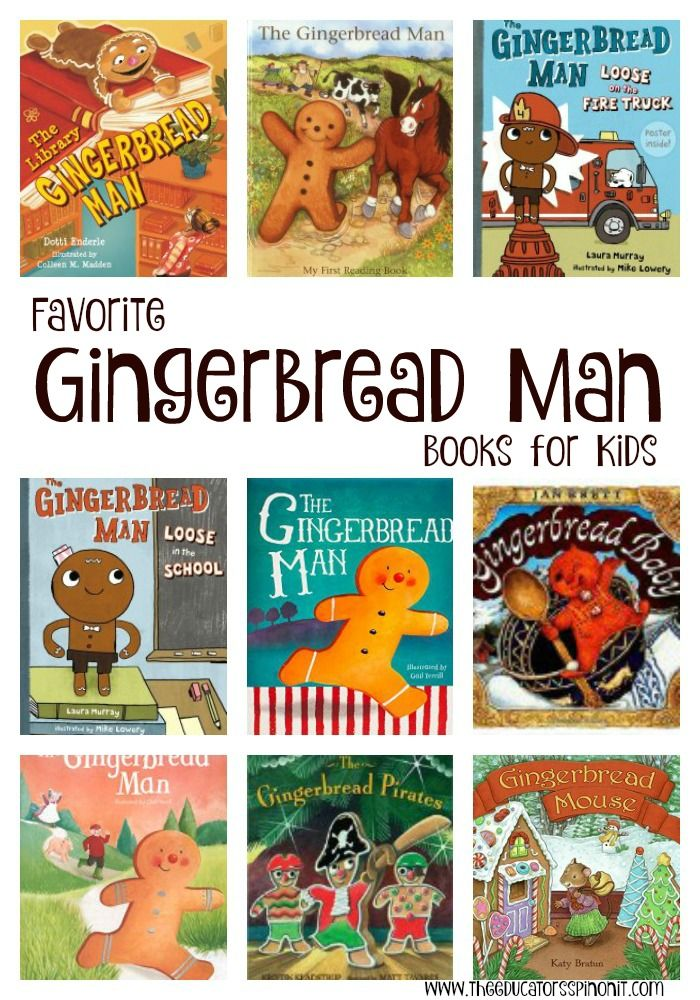 Favorite Gingerbread Man Books and reading ideas.  Have you tried reading 3 versions from other cultures and comparing them with your children?  Click and read this article for more details and activity suggestions.