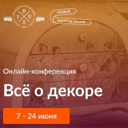 Декупаж - Сайт любителей декупажа - DCPG.RU | Мастер-классы по декупажу