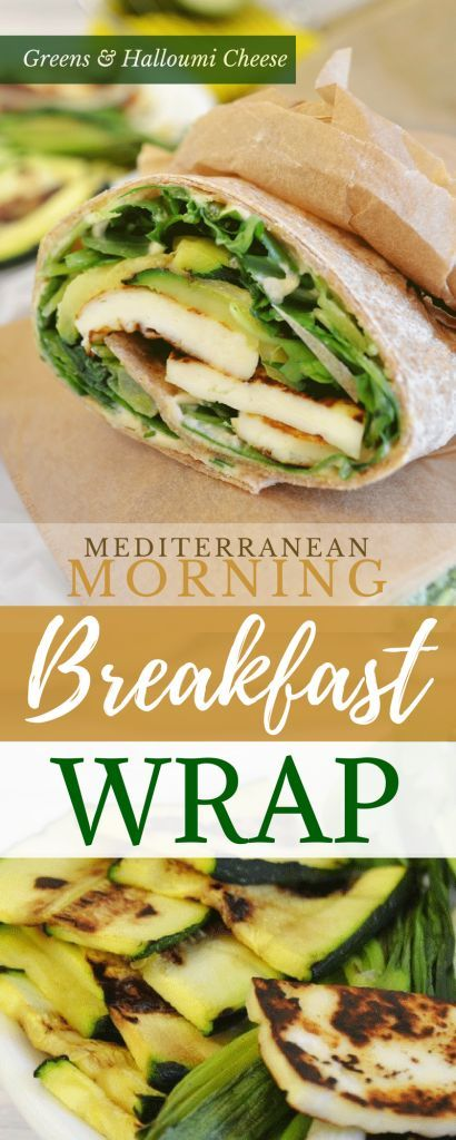 Grilled Haloumi & Greens Breakfast Wrap