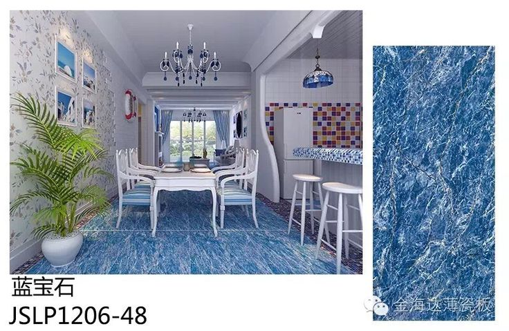 Item No: JSLP1206-48 Size(mm):600*1200 Thickness(mm):4.8 Surface Treatment:Glazed Water Absorption:0.05%~0.1% Usage:Interior & Exterior Wall/Floor Tile. Living room,Kitchen,Bathroom,TV Background....