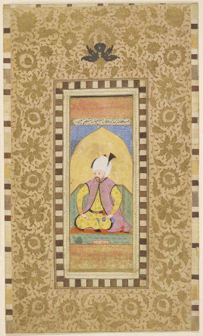 Portrait of Sultan Selim II (r. 1566-1574), folio from an album