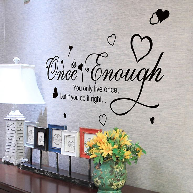 [SHIJUEHEZI] Custom English Quotes Wall Sticker Vinyl DIY Handmade Wall Decals for Living Room Bedroom Wall Art Decoration,High Quality decorative wall decal,China wall decals Suppliers, Cheap wall sticker from Jiaxing Wall Decor Store
