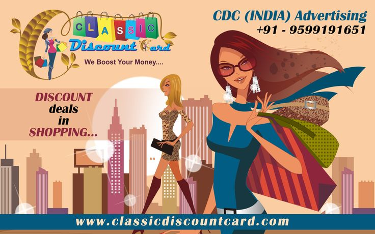CDC INDIA Advertising Provide Discount Deals in Shopping Through Classic Discount Card How to Take Discount on Shopping First of all Join Our Classic Discount Card Member Than We are Provide You Discount on Shopping.