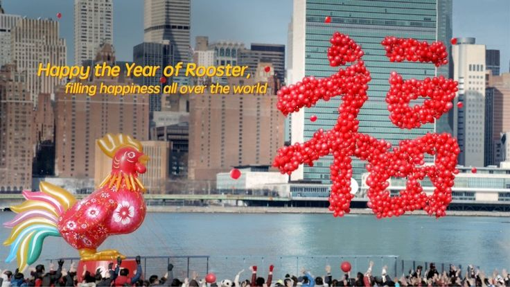 Overseas Chinese usher in the New Lunar Year