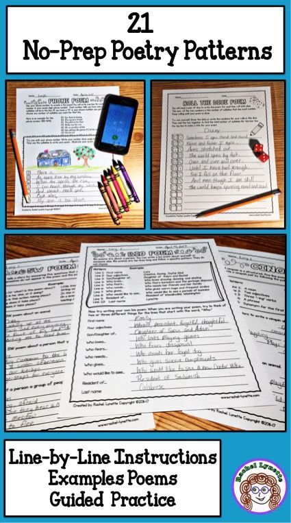 21 ready-to-use poem patterns! Instructions, poem examples, and guided practice. Extra pages for independent practice. Use for your poetry unit or anytime during the school year.