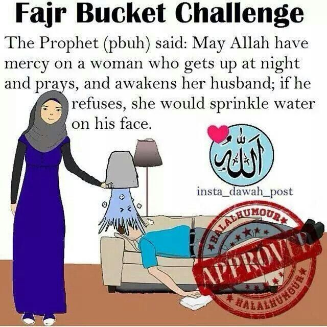 179 Best Images About Islam/ Duaa On Pinterest
