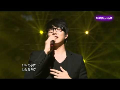 Sung Si Kyung - You Are My Spring (Secret Garden OST)
