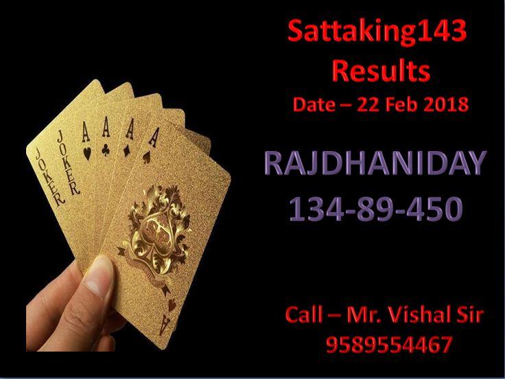 Satta Matka #sattaking #matkasatta tips and result Date - 22 Feb 2018 Rajdhani Day Result just check with http://sattaking143.mobi/