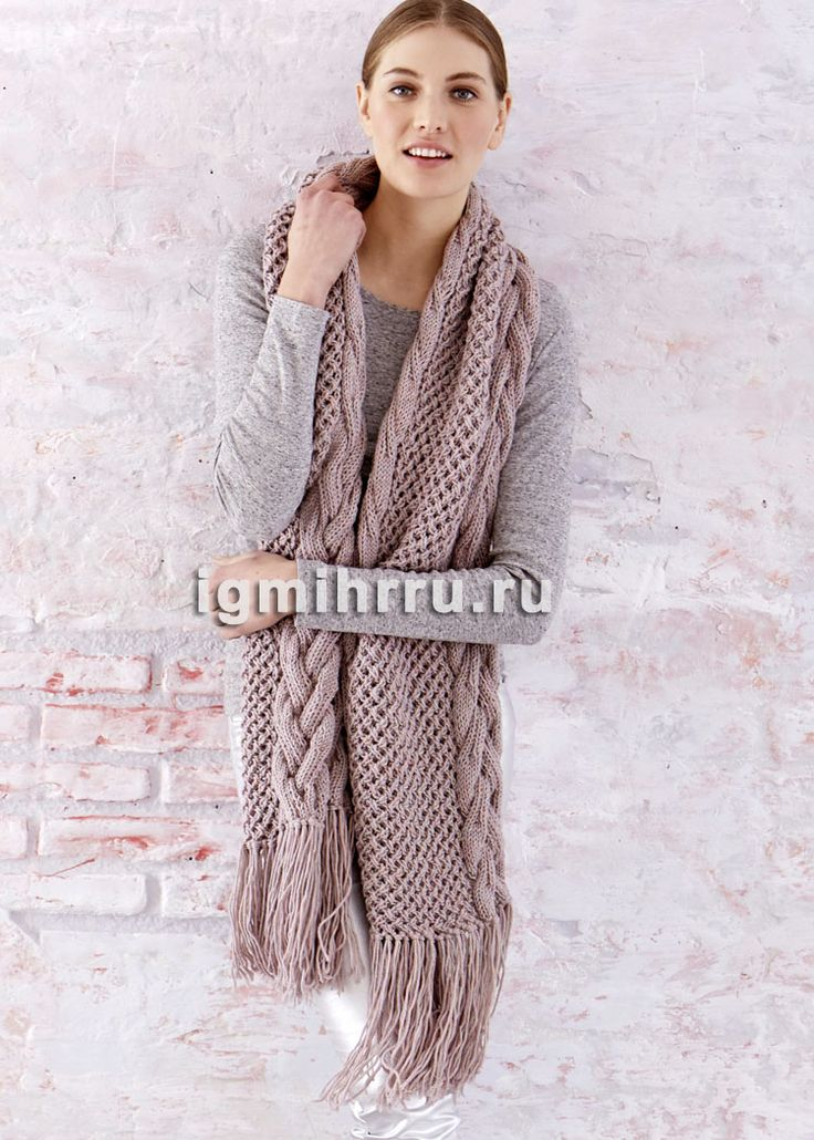 Длинный сиреневый шарф с аранским узором. Вязание спицами