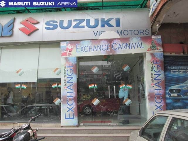 Want to buy Maruti Suzuki, please visit Vipul Motors that is