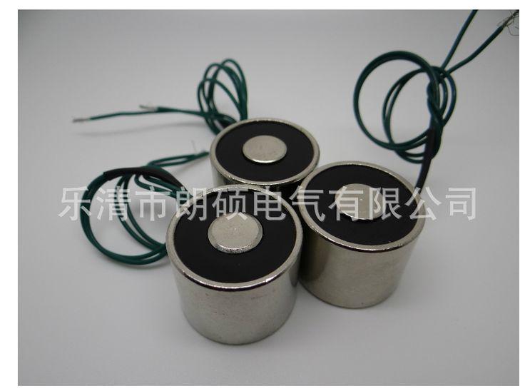$21.30 (Buy here: https://alitems.com/g/1e8d114494ebda23ff8b16525dc3e8/?i=5&ulp=https%3A%2F%2Fwww.aliexpress.com%2Fitem%2F24V-DC-110LB-50kg-500N-10W-50mm-P50-27-Electric-Lifting-Lift-Force-Electro-Magnet-Electromagnet%2F32675706580.html ) 24V DC 110LB 50kg 500N 10W 50mm P50/27 Electric Lifting Lift Force Electro Magnet Electromagnet Solenoid for just $21.30