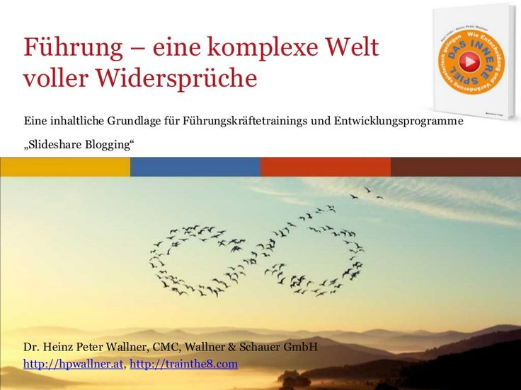 Neu auf Slideshare: Und alle Widersprüche gemeinsam sind die Energie der Welt #Komplexität #Widersprüche #Führung