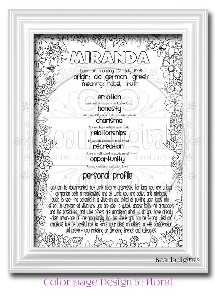 NAME MEANING CERTIFICATE - Colour in Art Name Page - Hand Drawn Gift Prints
