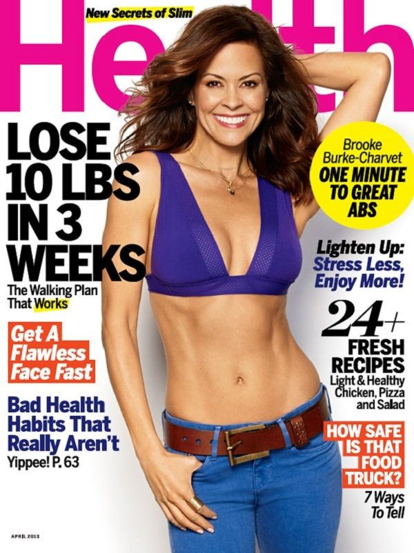 "Brooke Burke-Charvet covers #Health Magazine - April 2013 - ""One Minute to Great Abs"""