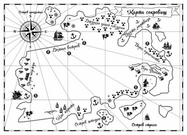Как сделать пиратскую карту ( способ 2 ) | Пиратские загадки и конкурсы для пиратской вечеринки! | http://piratskiezagadki.ru