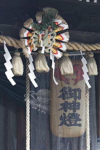 A decorated sacred straw festoon