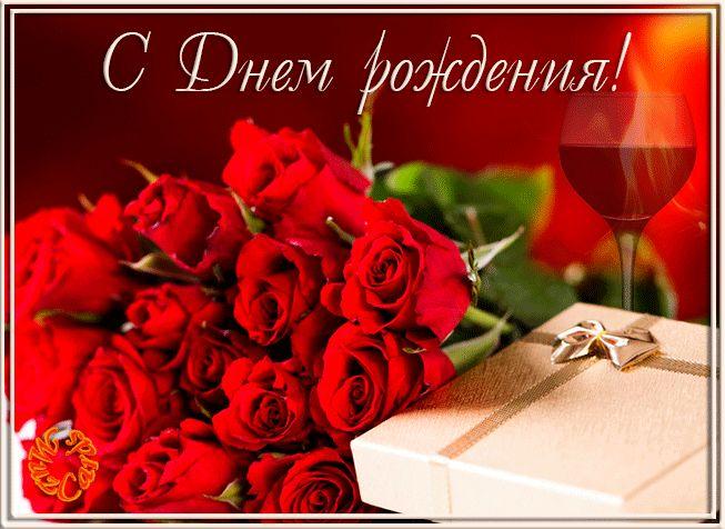 Музыкальная открытки с розами с днем рождения, днем рождения открытка