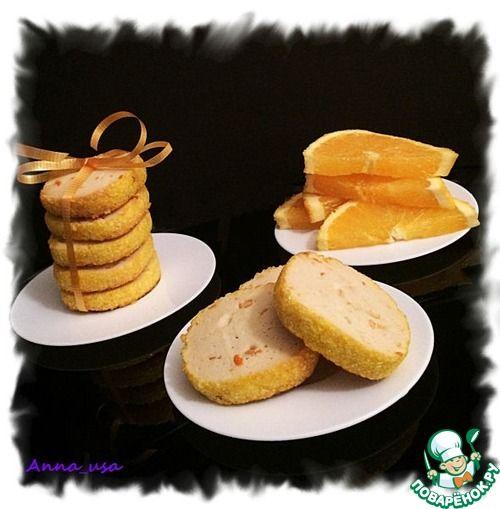 Апельсиновое печенье со сливочным сыром - кулинарный рецепт