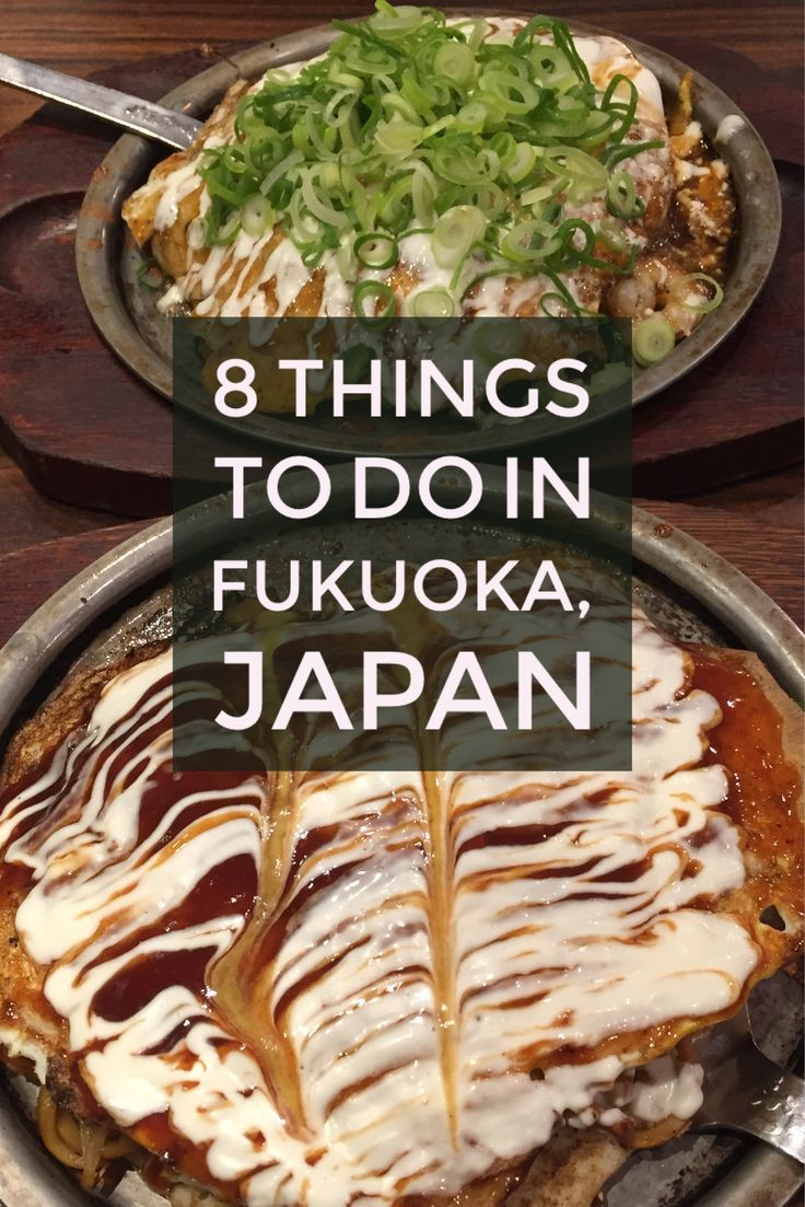 8 Things to Do in Fukuoka - #Japan #travel #Fukuoka #traveltips #japantravel #asia #trip #adventure #vacation