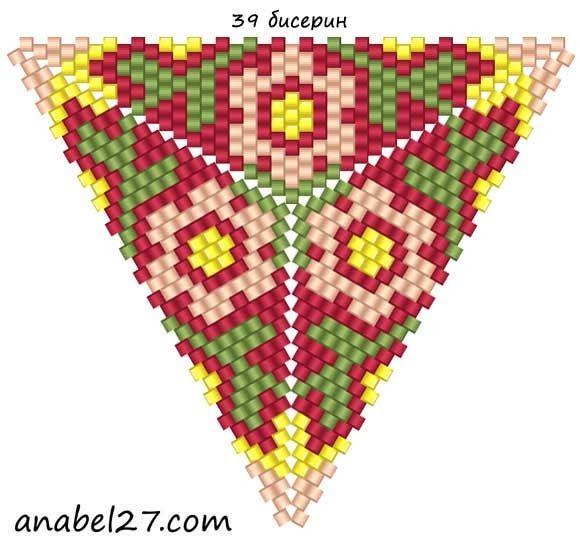 Схемы треугольников - мозаичное плетение 4   - Схемы для бисероплетения / Free bead patterns -