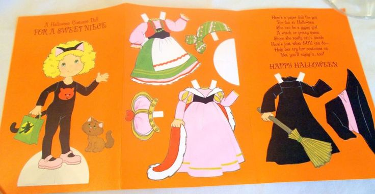 Vintage Halloween Paper Doll Greeting Card 2 Pages Adorable Costumes! 1977 New