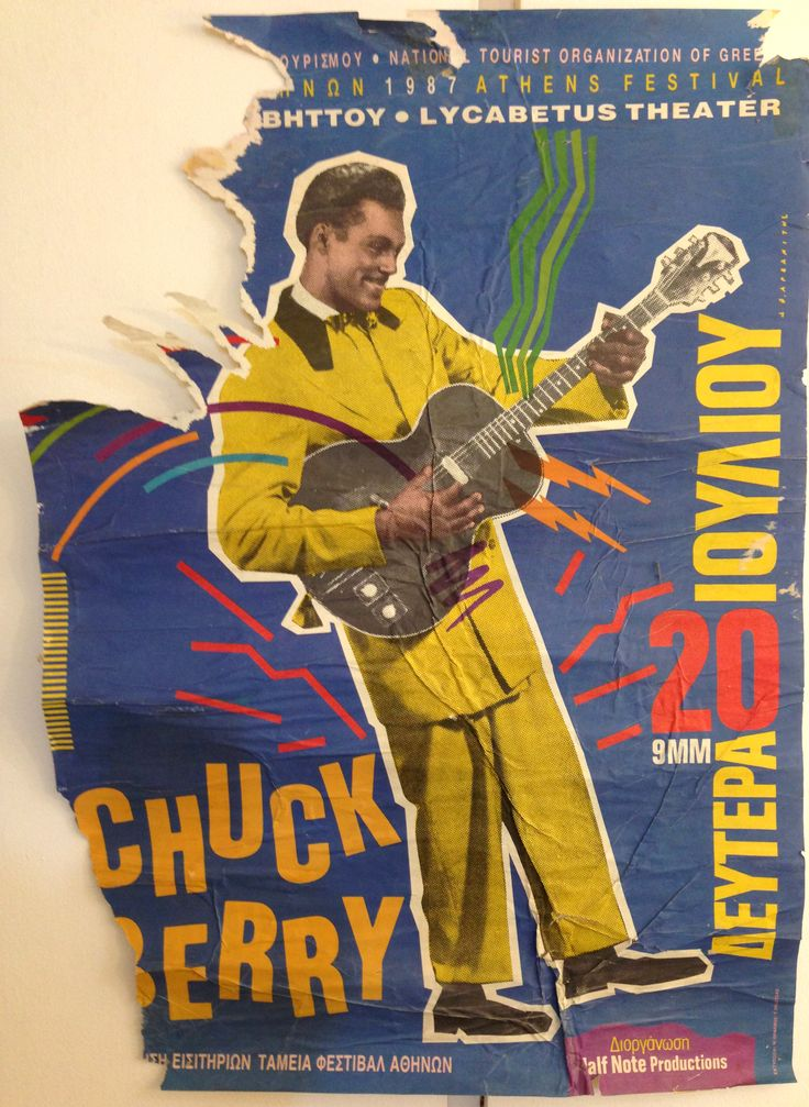 CHUCK BERRY, LIVE @ LYCABETUS THEATER 1987, 20th of July poster design: D. ARVANITIS