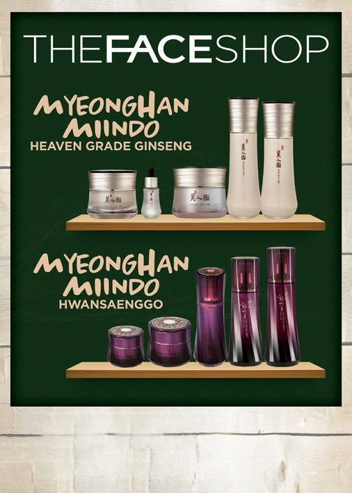 2015 March design for THEFACESHOP Indonesia. @LovelyDay Story