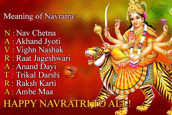happy navratri wallpaper facebook navratri greeting card 2017
