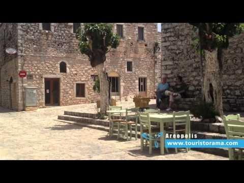 Areopolis - Αρεόπολη Λακωνία by Touristorama.com