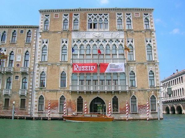 Венецианский Университет Ка-Фоскари (Ca' Foscari University of Venice) / Университет Венеции Ка-Фоскари (Ca' Foscari University of Venice)знаменит и за пределами Италии. Это учебное заведение имеет репутацию, проверенную временем, и привлекает студентов со всех стран. В его стенах обучается почти[...]