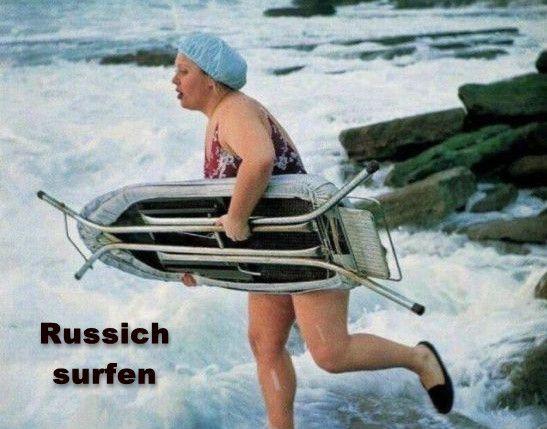 funpot: surfen.jpg von Funny53