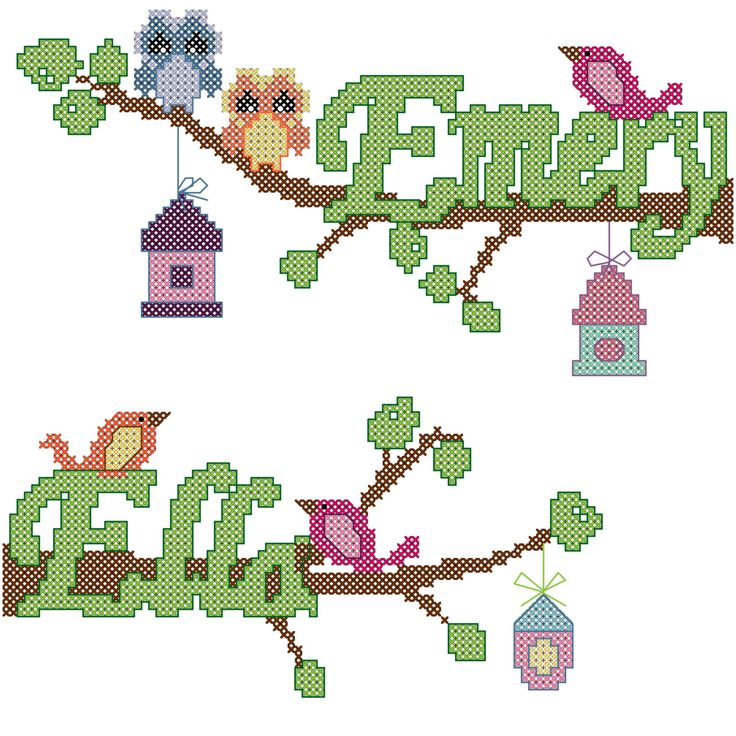 Modern Twins Cross Stitch pattern Owls, Birdies, Trees Personalized