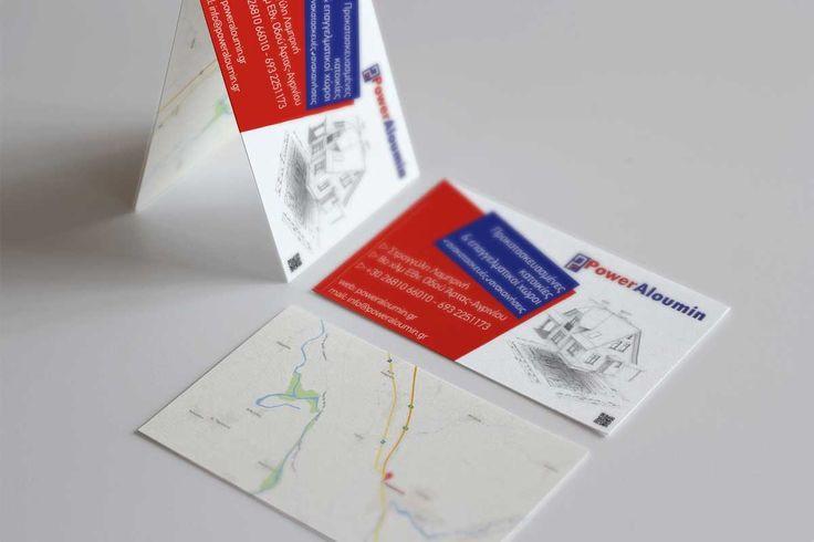 Κατασκευή επαγγελματικής κάρτας - Poweraloumin