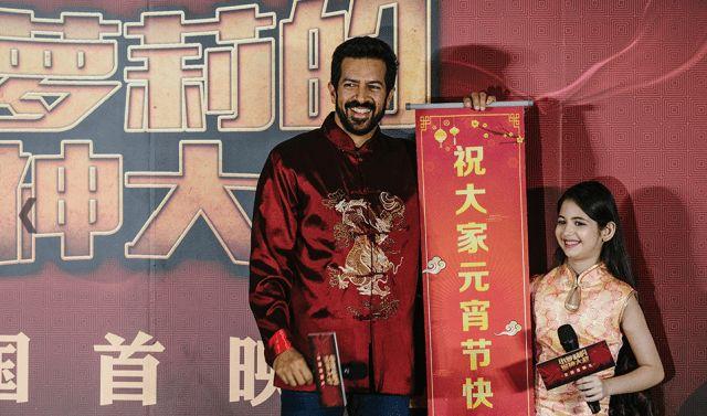 Kabir Khan And Harshali Malhotra Starts Bajrangi Bhaijaan Promotions In CHINA